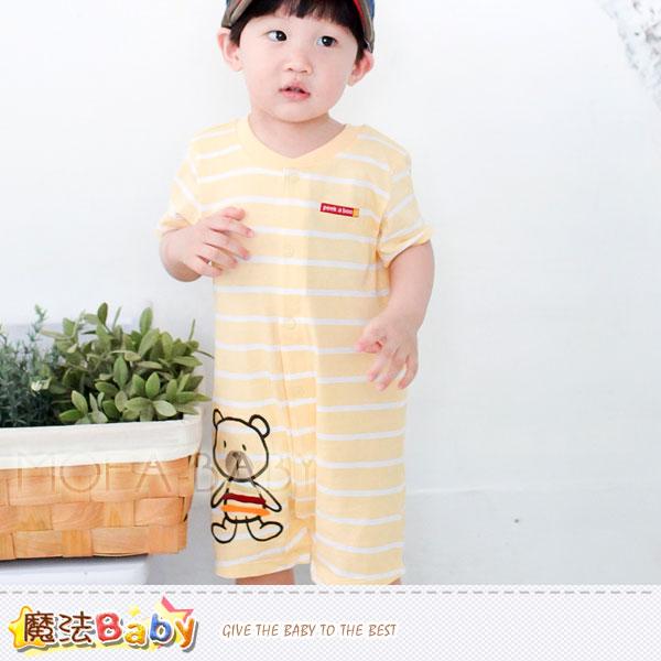 魔法baby黄色条纹小熊短袖连身衣/包屁衣~男女童装